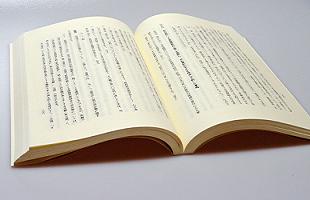 [シリーズ]ひと言ずつ解説!会計監査六法のイメージ